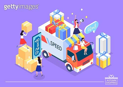 일러스트, 쇼핑 (상업활동), 이벤트페이지 (웹사이트), 상업이벤트 (사건), 마케팅, 선물가게, 마일리지 (금융), 온라인쇼핑