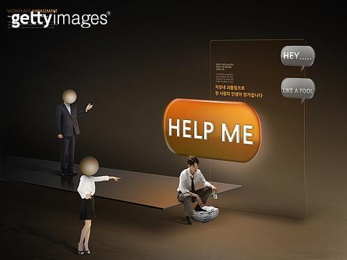 그래픽이미지, 합성, 인터넷 (기술), 사이버불링 (컨셉), 괴롭힘, 사회이슈 (주제), 왕따, 말풍선, 공황장애, 왕따 (괴롭힘), 우울 (슬픔), 스마트폰, 화이트칼라 (전문직), 직장내괴롭힘 (괴롭힘)