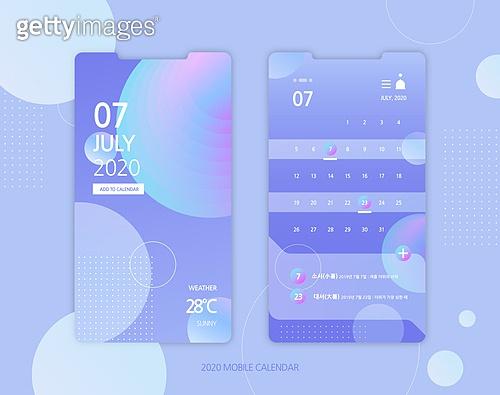 휴대폰 (전화기), 웹모바일 (이미지), 달력날짜 (Setting), 달력, 2020년, 도형, 패턴, 절기 (계절)