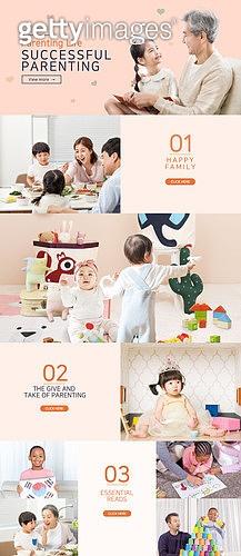 웹템플릿, 아기 (인간의나이), 어린이 (인간의나이), 상업이벤트 (사건), 워킹맘, 육아대디 (아빠), 신혼부부