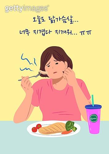 다이어트, 실패 (컨셉), 배고픔, 라이프스타일, 닭가슴살