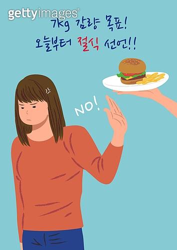 다이어트, 실패 (컨셉), 배고픔, 라이프스타일, 햄버거