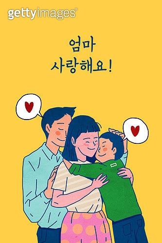모바일백그라운드, 문자메시지 (전화걸기), 감사, 가정의달 (홀리데이), 가족