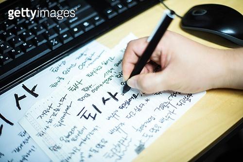 사무실, 스트레스, 실업 (고용문제), 짜증 (컨셉), 스트레스 (컨셉), 글씨쓰기 (움직이는활동)