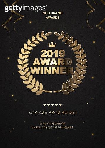 금, 시상식 (세레모니), 상 (인조물건), 2019년, 연말, 월계수잎 (허브)