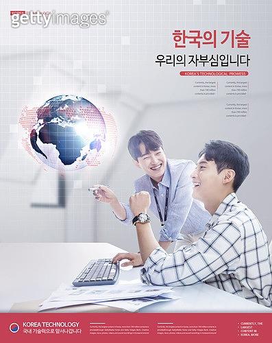 그래픽이미지, 합성, 기술 (과학과기술), 산업, 5G, 대한민국 (한국), 엔지니어 (전문직), 기술독립, 첨단기술