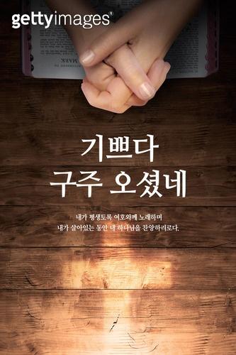 모바일백그라운드, 문자메시지 (전화걸기)