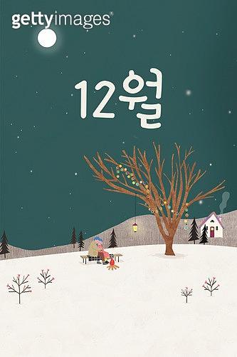 모바일백그라운드, 문자메시지 (전화걸기), 겨울, 풍경 (컨셉)