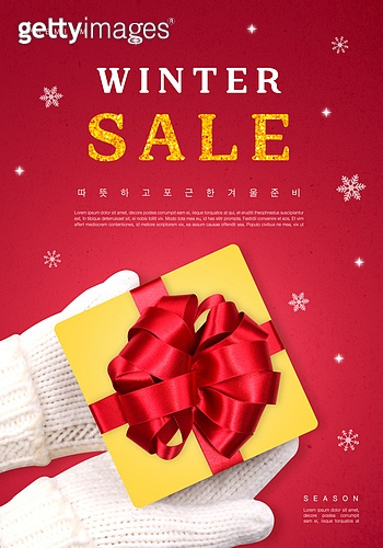 웹템플릿, 팝업, 상업이벤트 (사건), 크리스마스 (국경일), 세일 (사건), 손, 장갑, 상자