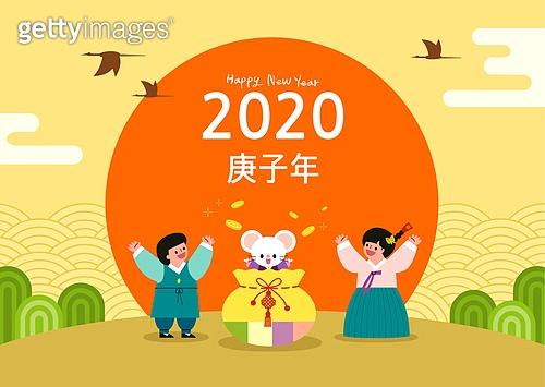 연례행사 (사건), 캐릭터, 새해 (홀리데이), 명절 (한국문화), 2020년 (년), 쥐 (쥐류), 쥐띠해 (십이지신), 어린이 (나이), 한복, 태양 (하늘)