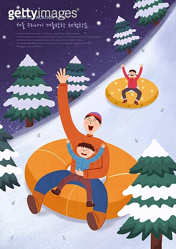 겨울, 어린이 (나이), 겨울방학, 눈 (얼어있는물), 레저활동 (활동)
