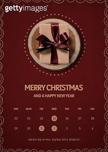 달력, 크리스마스 (국경일), 팝업, 연례행사 (사건), 겨울, 연말 (홀리데이), 선물상자