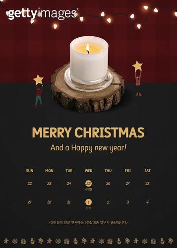달력, 크리스마스 (국경일), 팝업, 연례행사 (사건), 겨울, 연말 (홀리데이), 초