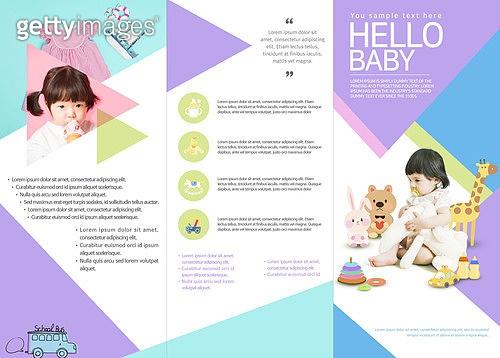 그래픽이미지, 편집디자인, 브로슈어, 광고, 전단지, 브로슈어 (템플릿), 아기 (나이), 육아, 육아대디 (아빠), 육아맘, 유아용품