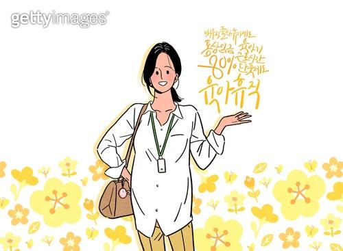 시작, 희망, 화이트칼라 (전문직), 비즈니스, 캘리그래피 (문자), 임신, 여성, 꽃, 육아휴직