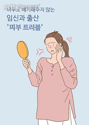 임신, 우울, 증상, 임신 (물체묘사), 스트레스, 피부트러블