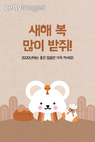 모바일백그라운드, 문자메시지 (전화걸기), 새해 (홀리데이), 연하장 (축하카드)
