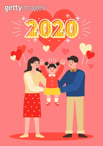 2020년, 새해 (홀리데이), 파이팅 (흔들기), 환호 (말하기), 새로움 (상태), 시작, 사람, 가족