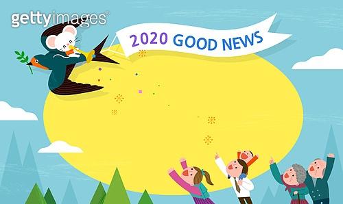 제비, 좋은소식 (컨셉), 새해 (홀리데이), 2020년 (년), 쥐띠해 (십이지신), 캐릭터