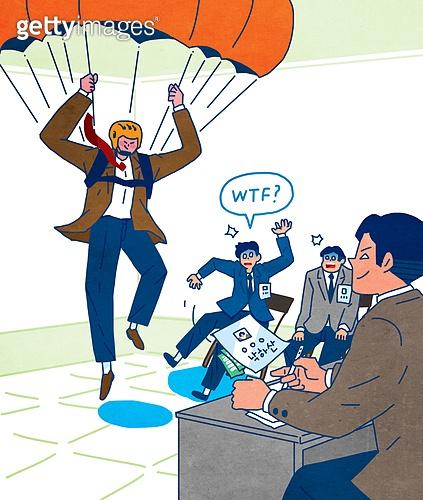 채용 (고용문제), 뇌물 (범죄), 낙하산, 구직 (실업), 고용문제 (주제)