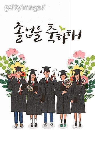 모바일백그라운드, 문자메시지 (전화걸기), 졸업, 학생