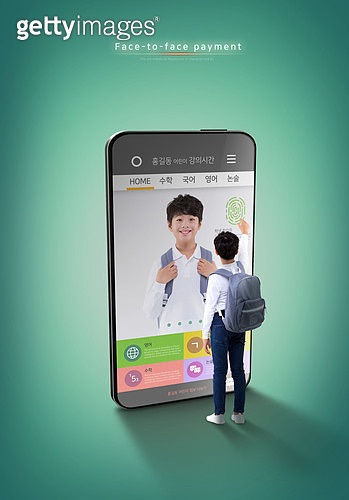 그래픽이미지, 사회이슈 (주제), 스마트폰, 페이스결제, 모바일결제, 안면인식기술 (생체인식), 생체인식, 모바일뱅킹, 구매, 5G, 소년, 온라인쇼핑