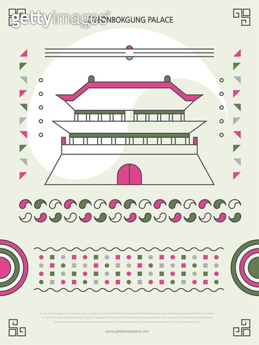 패턴, 도형, 기하학모양 (도형), 랜드마크, 한국전통문양 (패턴), 한국전통, 경복궁 (서울)