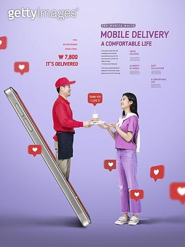 그래픽이미지, 휴대폰 (전화기), 모바일결제 (금융아이템), 모바일뱅킹, 페이스결제, 안면인식기술 (생체인식), 스마트폰, 배달음식, 온라인쇼핑