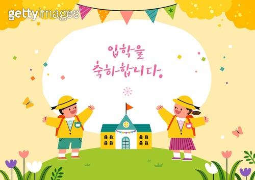 어린이 (나이), 유치원, 입학, 봄, 유치원생, 프레임, 꽃