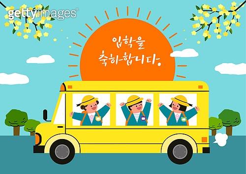 어린이 (나이), 유치원, 입학, 봄, 유치원생, 프레임, 스쿨버스, 꽃