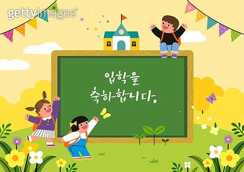 어린이 (나이), 유치원, 입학, 봄, 유치원생, 프레임, 칠판, 나비, 가랜드 (장식품), 꽃