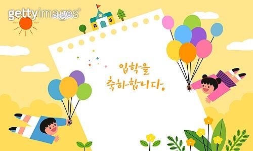 어린이 (나이), 유치원, 입학, 봄, 유치원생, 프레임, 풍선, 꽃