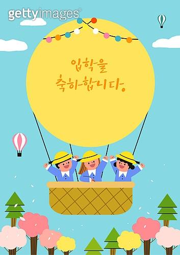 어린이 (나이), 유치원, 입학, 봄, 유치원생, 프레임, 열기구, 벚꽃