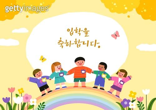 어린이 (나이), 유치원, 입학, 봄, 유치원생, 프레임, 무지개, 꽃, 여러민족 (인종)
