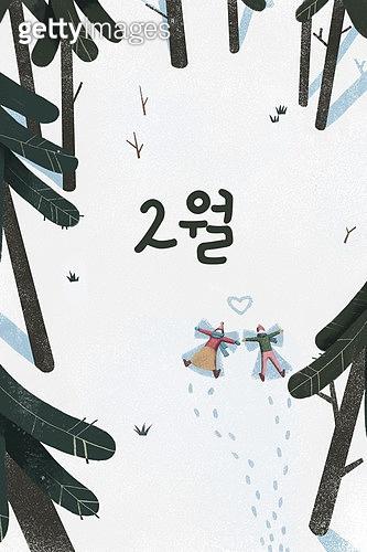 모바일백그라운드, 문자메시지 (전화걸기), 달력, 2월