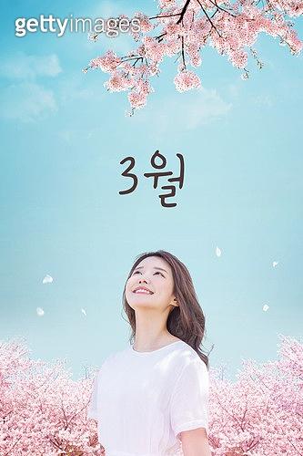 모바일백그라운드, 문자메시지 (전화걸기), 달력, 3월, 봄