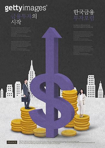 그래픽이미지, 편집디자인, 비즈니스, 금융, 그래프, 투자, 화살표, 성공
