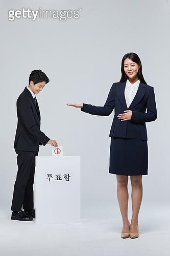 한국인, 선거, 투표 (선거), 선거권 (선거), 사전투표 (투표), 투표용지, 투표용지 (서류), 투표함