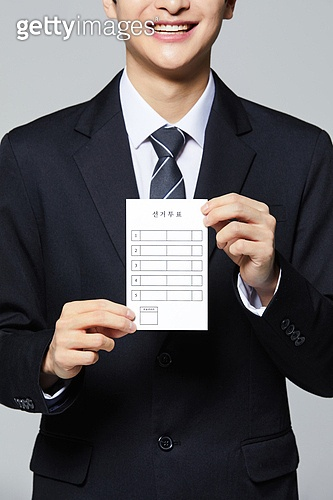 한국인, 투표 (선거), 선거권 (선거), 국회의원선거, 민주주의, 정의 (컨셉), 투표용지