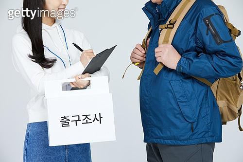 출구조사, 선거, 투표 (선거), 지방선거, 사전투표, 투표소, 공직선거법
