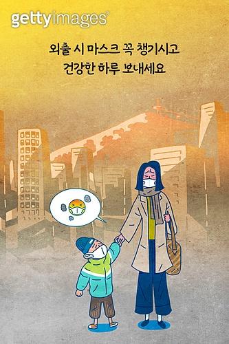 모바일백그라운드, 문자메시지 (전화걸기), 대기오염 (공해)