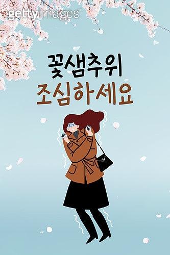 모바일백그라운드, 문자메시지 (전화걸기), 봄, 꽃샘추위