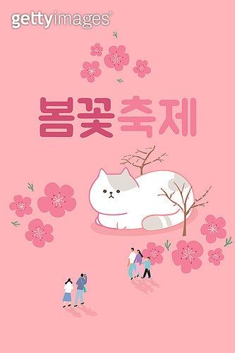 모바일백그라운드, 문자메시지 (전화걸기), 봄