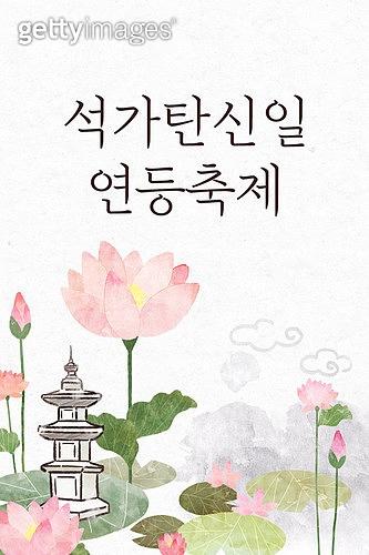 모바일백그라운드, 문자메시지 (전화걸기), 부처님오신날 (홀리데이), 연꽃, 축제 (엔터테인먼트)