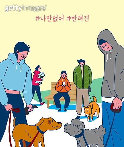소외, 소외 (컨셉), 라이프스타일, 반려동물, 애완견 (개), 강아지