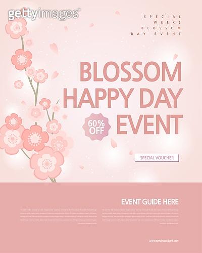 봄, 꽃, 연례행사 (사건), 상업이벤트 (사건), 벚꽃, 쇼핑 (상업활동), 세일 (상업이벤트), 이벤트페이지, 팝업, 쿠폰