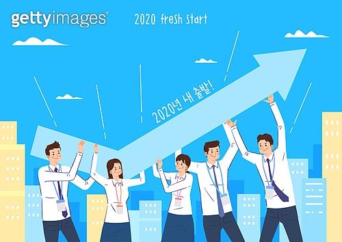 사람, 비즈니스, 화이트칼라 (전문직), 희망 (컨셉), 성공, 시작, 올라가기 (움직이는활동), 성장