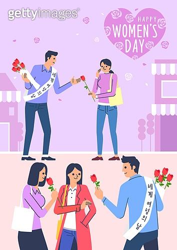 세계여성의날, 여성, 청년 (성인), 기념일, 장미, 연대