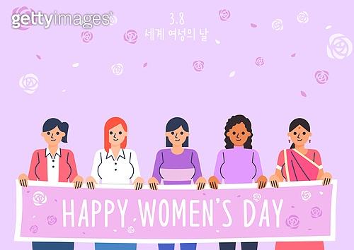 세계여성의날, 여성, 청년 (성인), 기념일, 장미, 연대, 글로벌, 여러민족 (인종), 플래카드