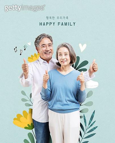 그래픽이미지, 편집디자인, 포스터, 라이프스타일, 가족, 가정의달, 행복, 실버라이프 (주제)